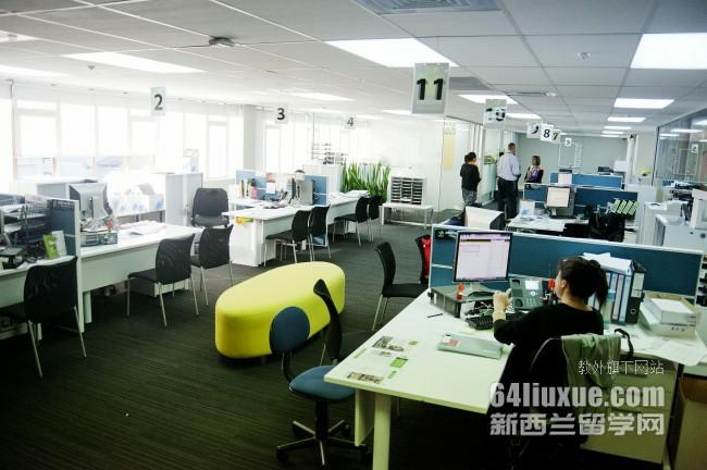 新西兰南方理工学院