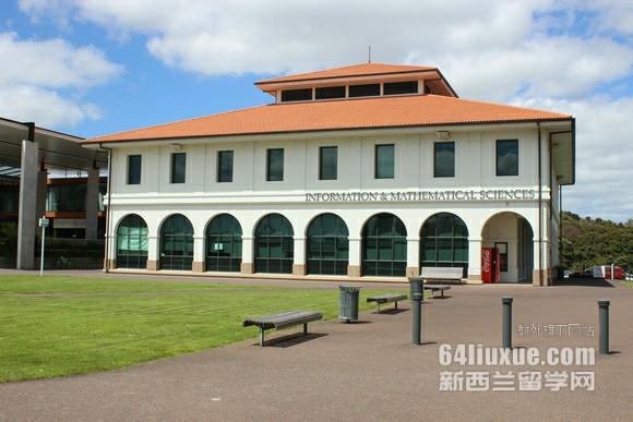 新西兰泰拉威帝理工学院