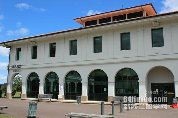 新西兰泰普迪尼理工学院