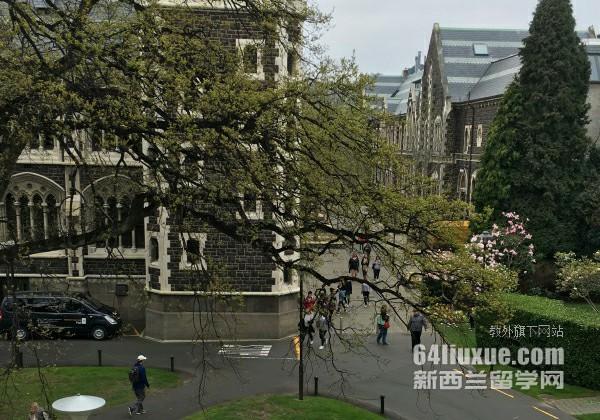 新西兰奥克兰大学如何申请