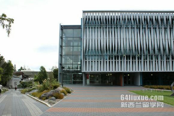 新西兰奥塔哥大学语言中心