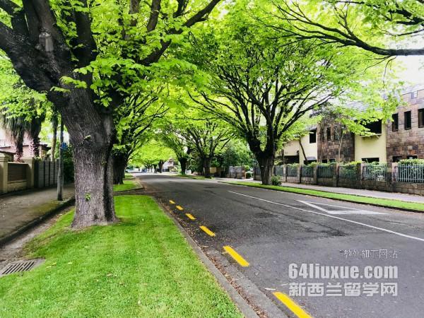 新西兰坎特伯雷大学理学院