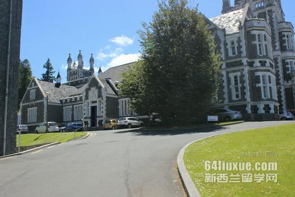 新西兰坎特伯雷大学申请要求