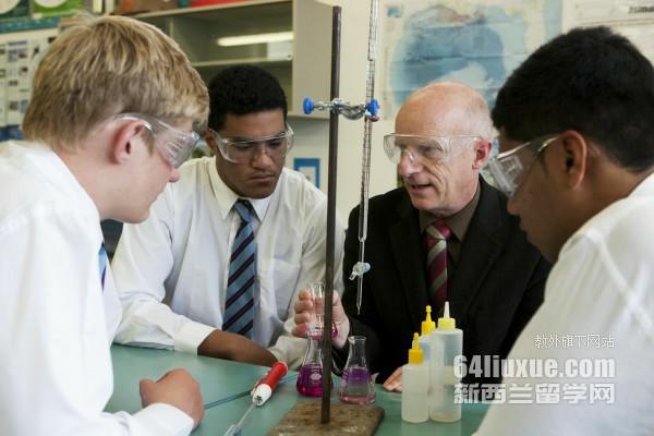 新西兰梅西大学如何申请