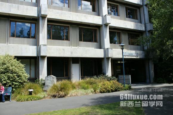 新西兰坎特伯雷大学预科