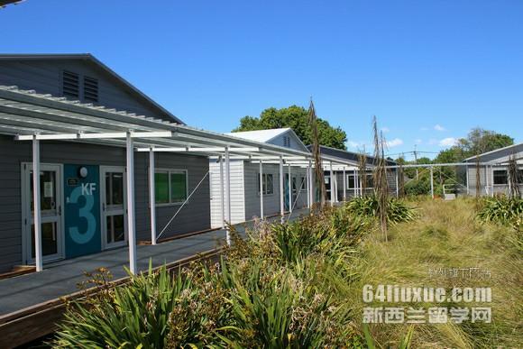 新西兰留学签证diy