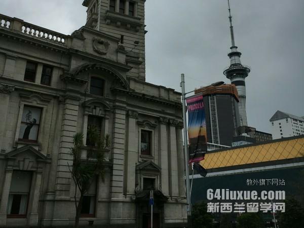 新西兰研究生生活费