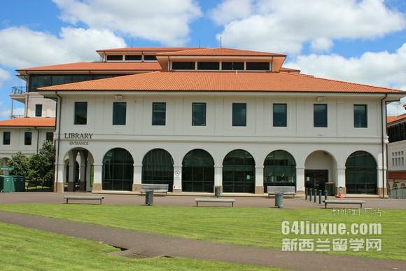 申请新西兰奥塔哥理工学院要读几年