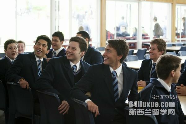 新西兰高中开学时间