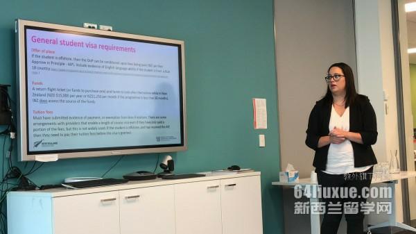 新西兰计算机专业留学