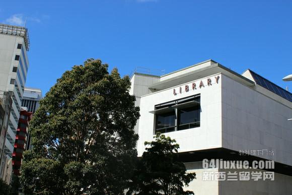 新西兰留学奖学金申请条件