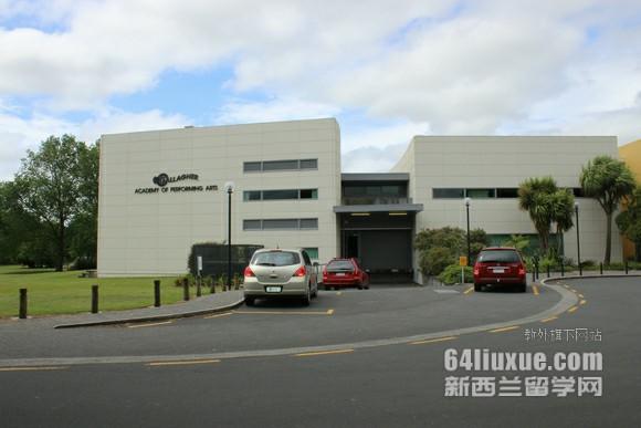 女生新西兰留学专业
