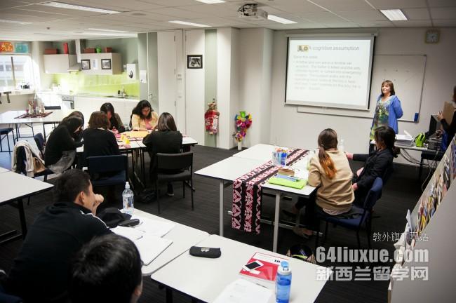 新西兰八大预科课程