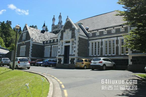 新西兰留学去哪里递签