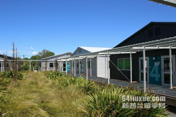 新西兰留学生活费用