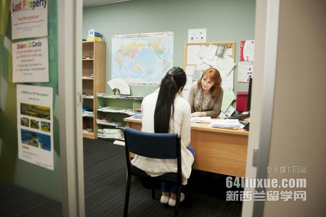 新西兰留学翻译专业