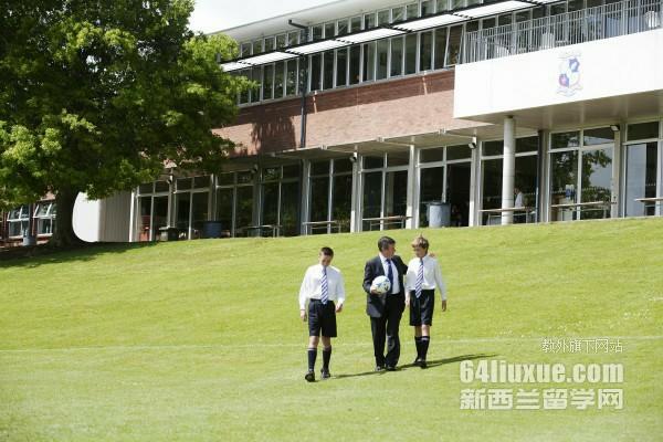 新西兰读高中一年费用