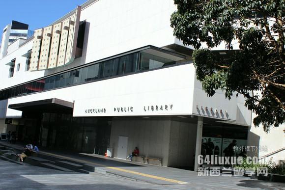 新西兰本科学校
