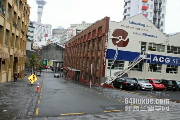 新西兰奥塔哥大学旅游硕士专业