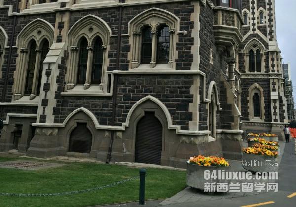 新西兰会计师协会认可哪些大学的MPA专业