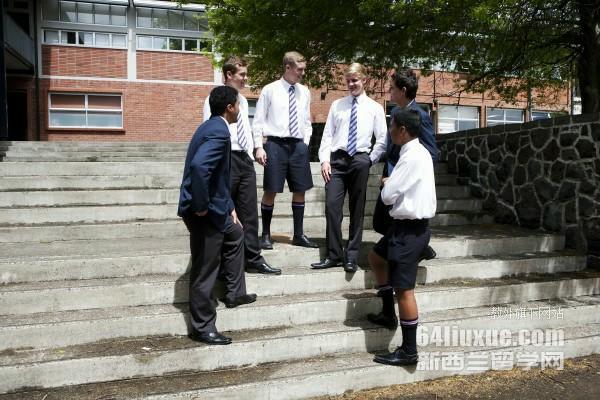 新西兰高中教育怎么样