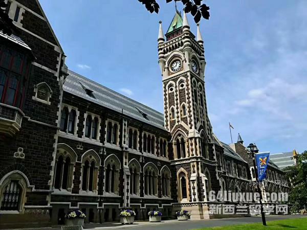 新西兰留学学校排名