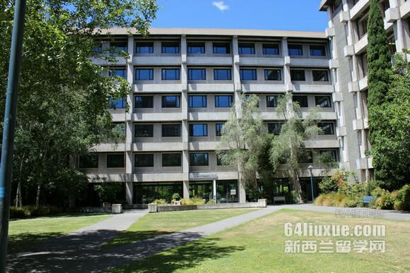 新西兰怀卡托大学传媒专业