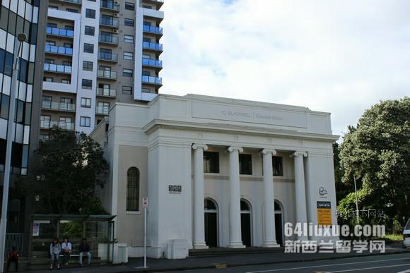 新西兰专升本学校