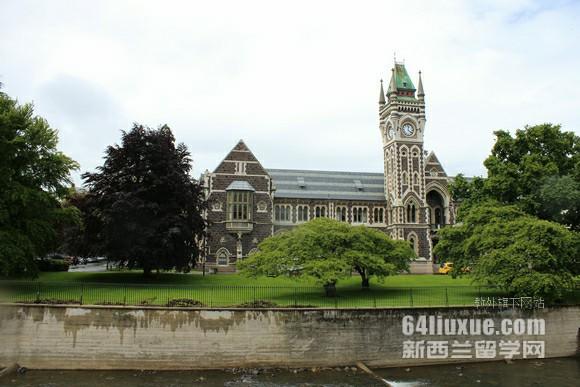 新西兰法学研究生留学