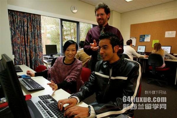 怀卡托大学计算机课程