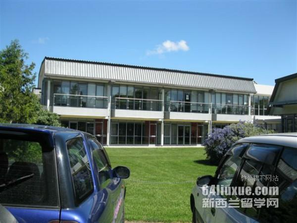 新西兰有NZICA课程的大学