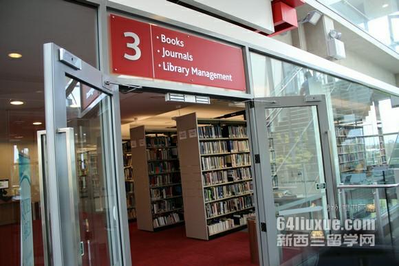 新西兰梅西大学MBA