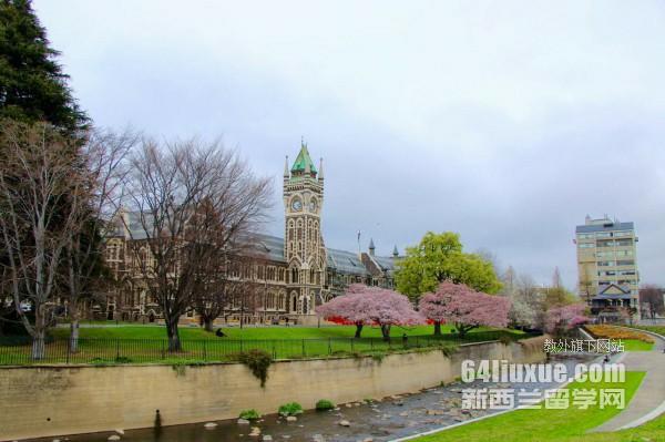 新西兰留学景观设计专业