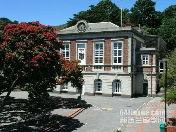 新西兰商学院怎么样