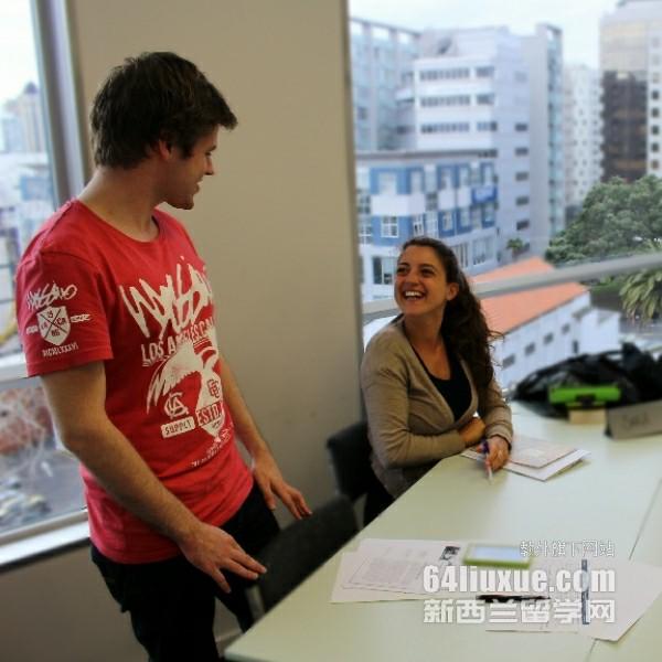新西兰惠灵顿理工学院语言班费用