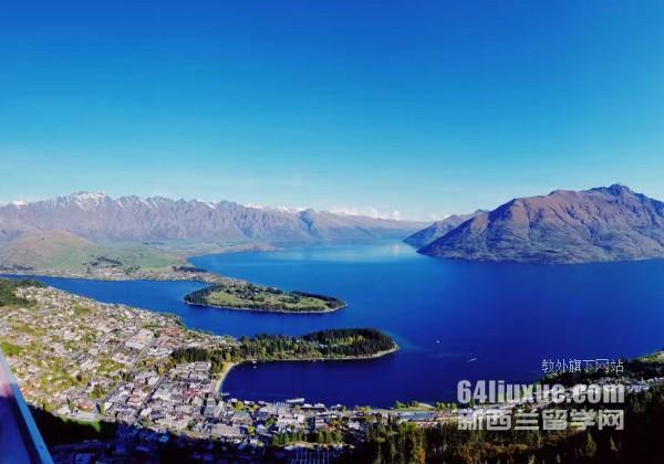新西兰西餐专业留学