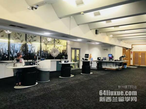 新西兰留学能跨专业吗