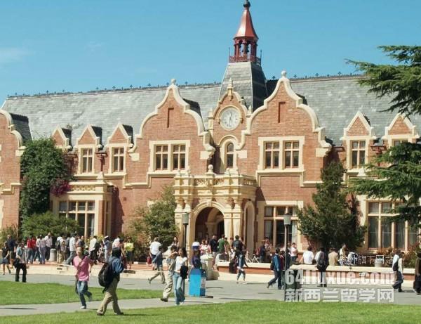新西兰奥克兰大学院系