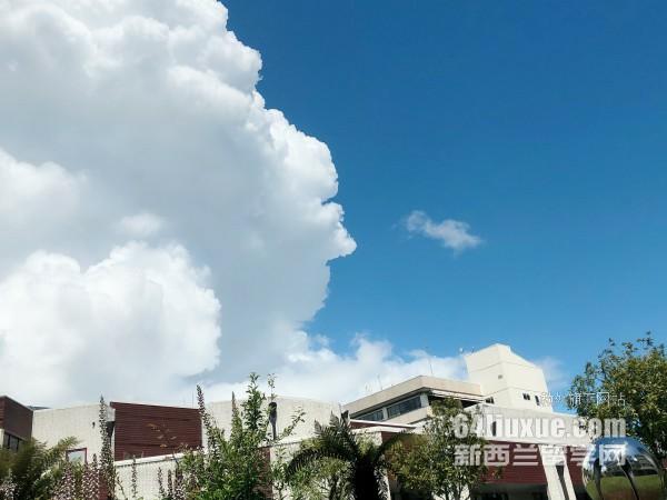 新西兰怀卡托大学留学费用