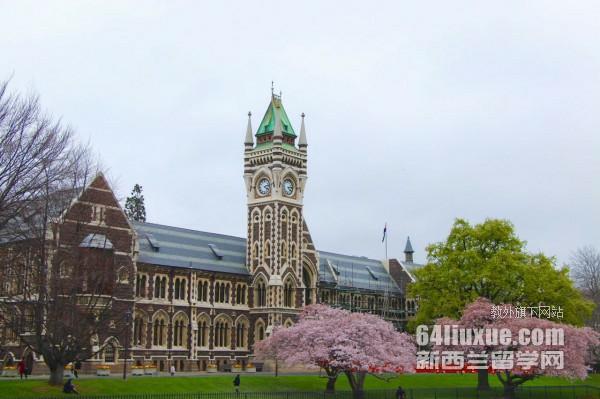 新西兰怀卡托大学读研课程