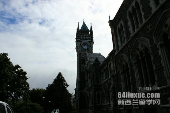 新西兰怀卡托大学一年生活费