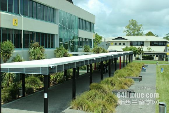 新西兰怀卡托大学学酒店管理