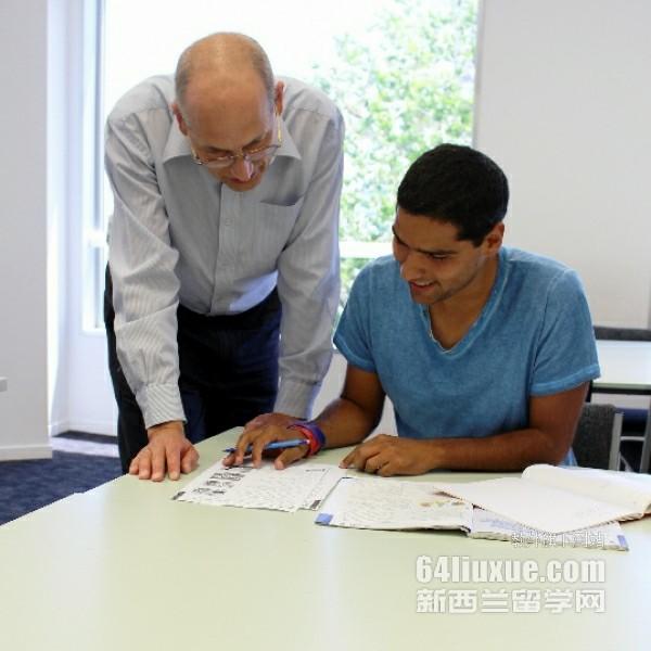 新西兰怀卡托大学心理学专业