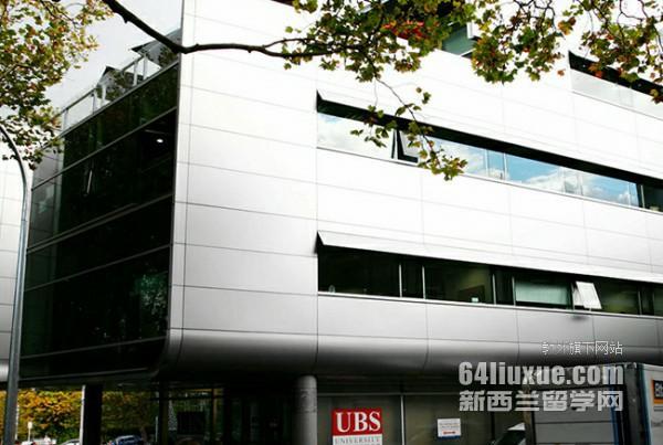 新西兰怀卡托大学地球科学