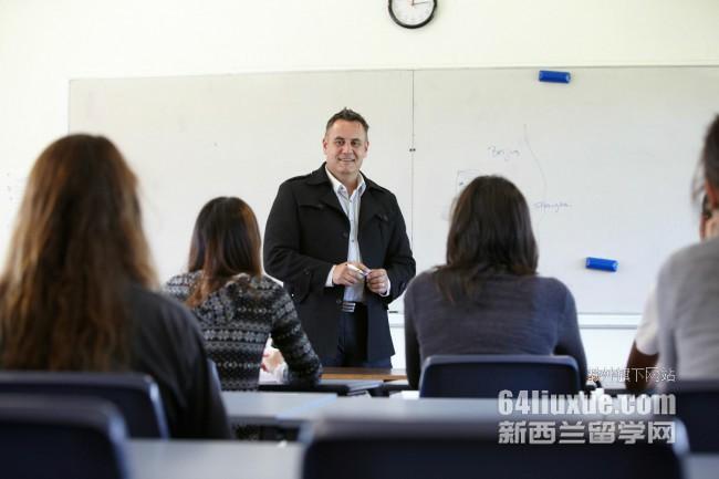 怀卡托大学管理学院推荐专业