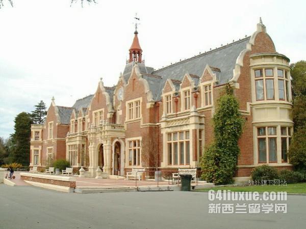 新西兰留学怀卡托大学市场营销专业