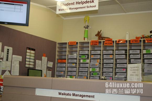 怀卡托大学和奥克兰理工大学计算机专业