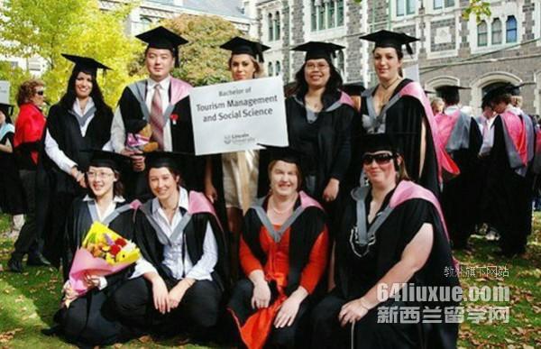 新西兰大学研究生申请费用