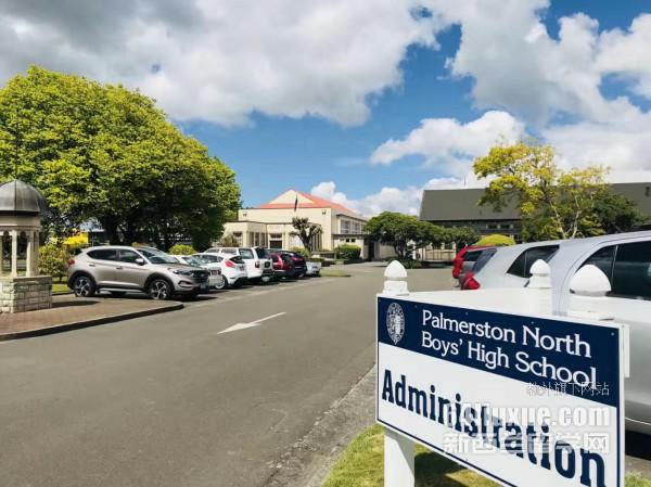 新西兰梅西大学航空管理专业学费