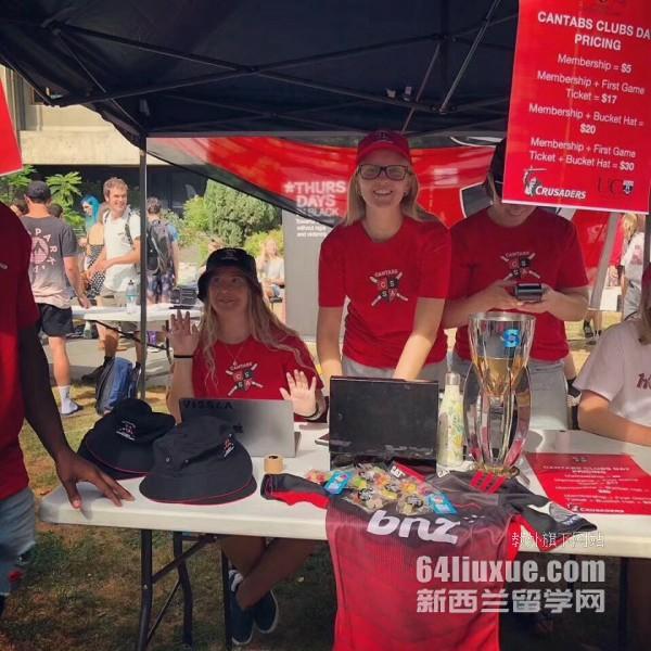新西兰梅西大学申请截止日期